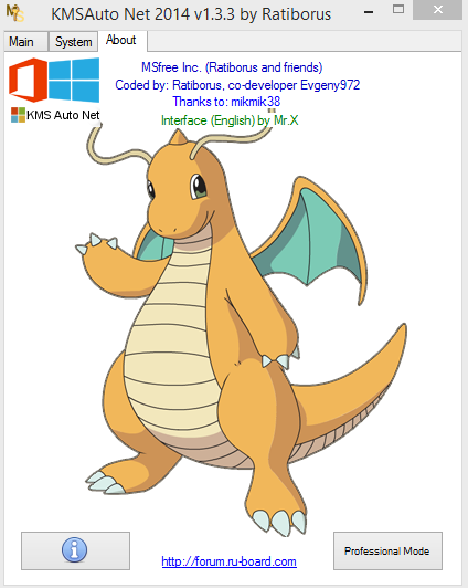KMSAuto Net 2014 v1.3.3 is Here ! [LATEST] 2